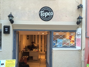 Topos Travel Boutique in Plaka